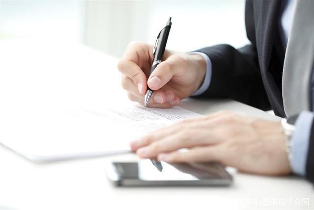 连锁加盟企业有必要使用电子合同吗