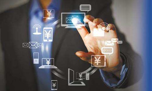 区块链智能合同对企业来说,有什么优势?
