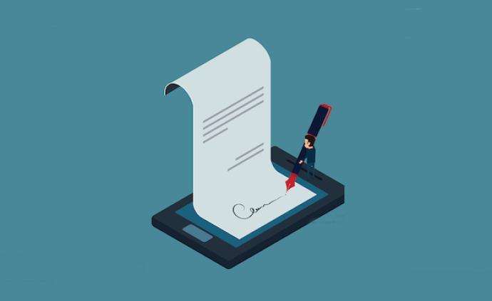 企业或个人使用电子签名时应该注意什么问题?